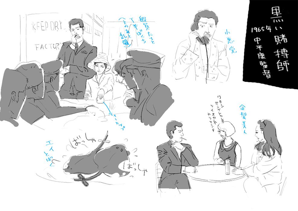 f:id:hasumukai:20110916014006j:image:w400