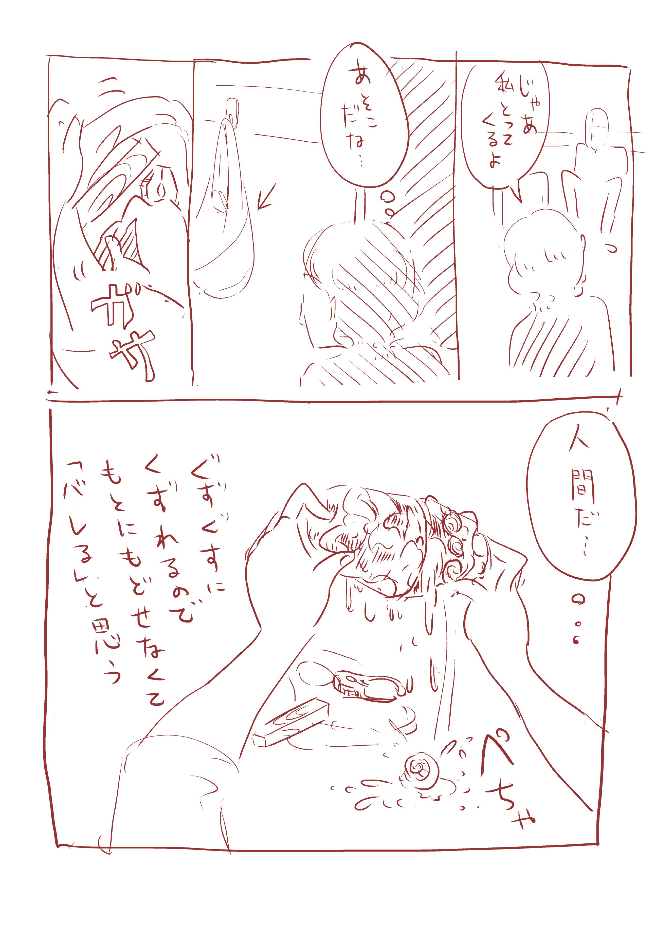 f:id:hasumukai:20120414233630j:image:w360