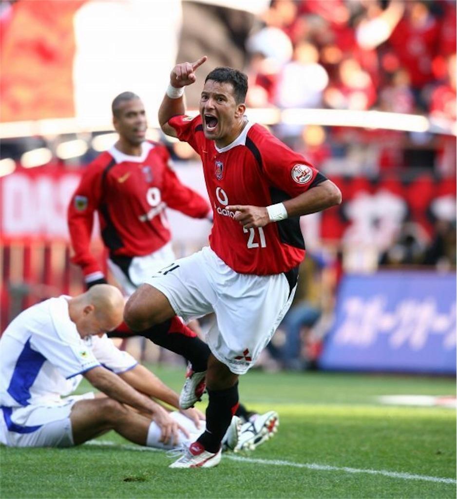 f:id:hasumyon-football:20181225143418j:image