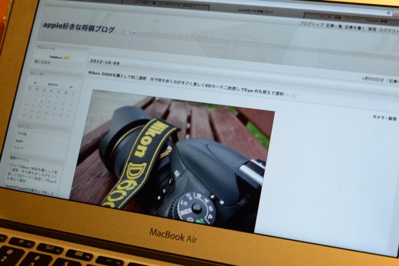 f:id:hatabun:20121013041704j:image:w640