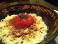 カフェ人間関係 焼きトマトのボロネーゼ