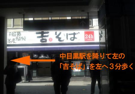 f:id:hatahata:20110415113600j:image