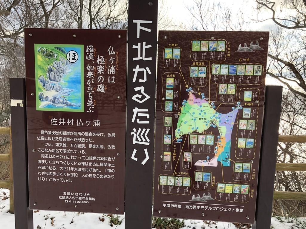 f:id:hataichi:20180103141506j:plain
