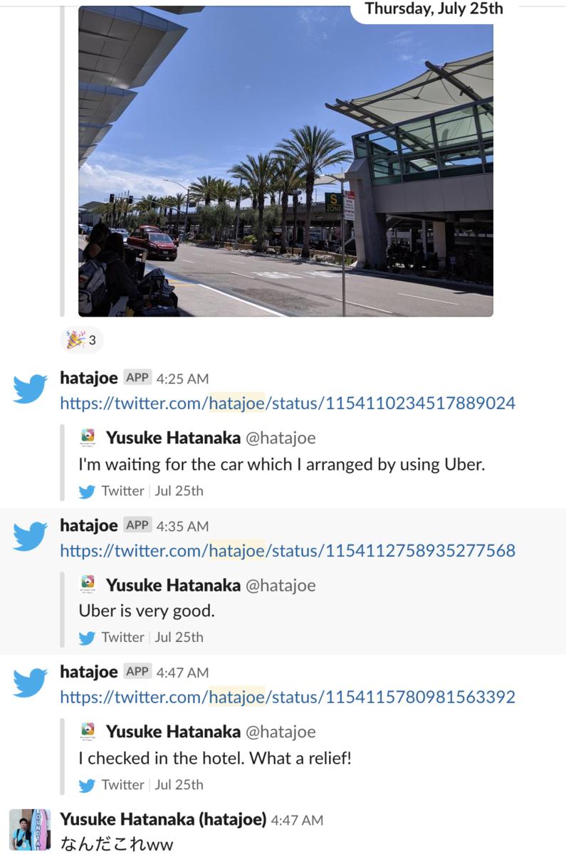Slackに連携されたツイートが流れる図