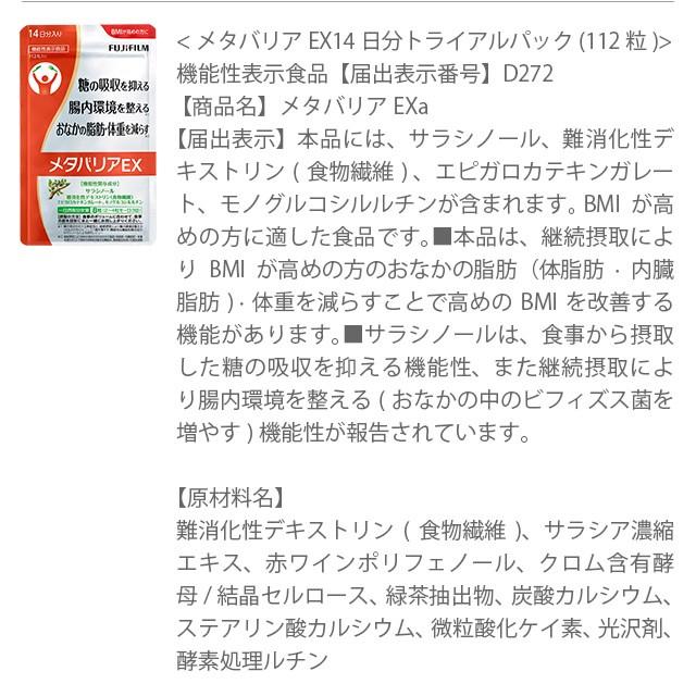 f:id:hatakado-takara:20210616180222j:image