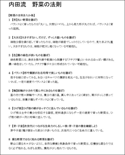 f:id:hatakai802:20190109224746p:plain
