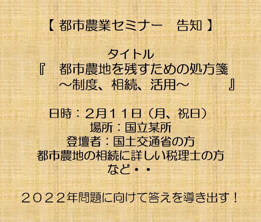 f:id:hatakai802:20190111215955p:plain