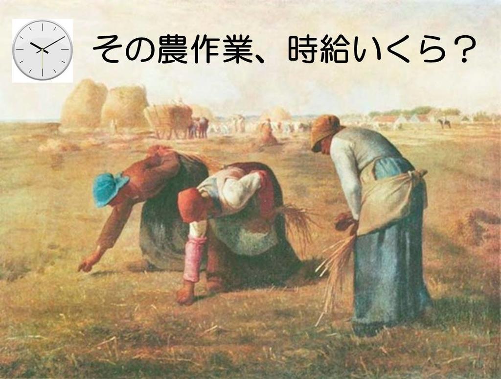 f:id:hatakai802:20190214002932j:plain