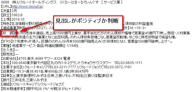 f:id:hatakazu93:20160921104326p:plain