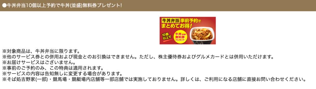 f:id:hatakazu93:20160927223327p:plain
