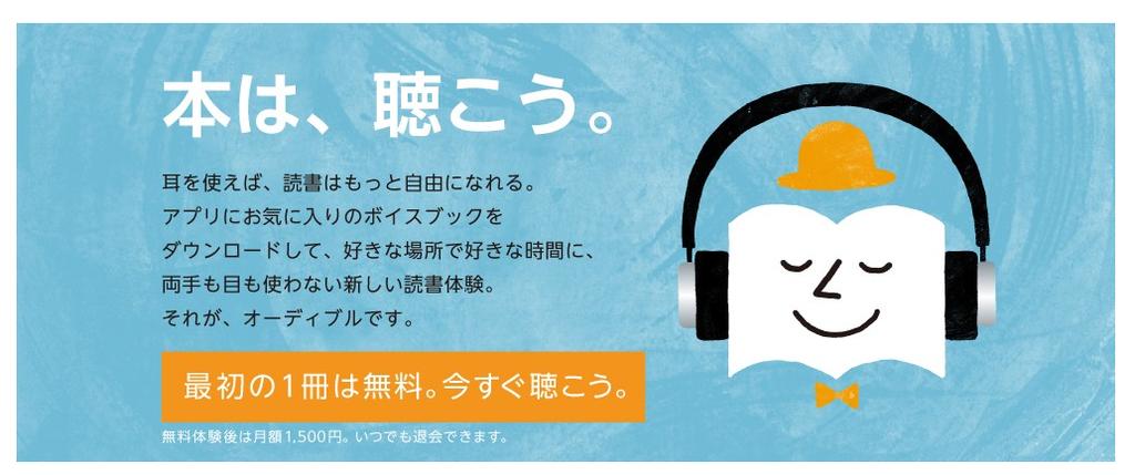 f:id:hatakazu93:20181117122556p:plain