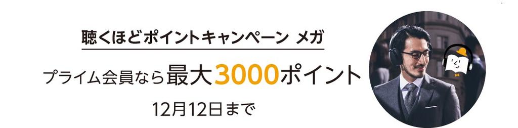 f:id:hatakazu93:20181117124905p:plain