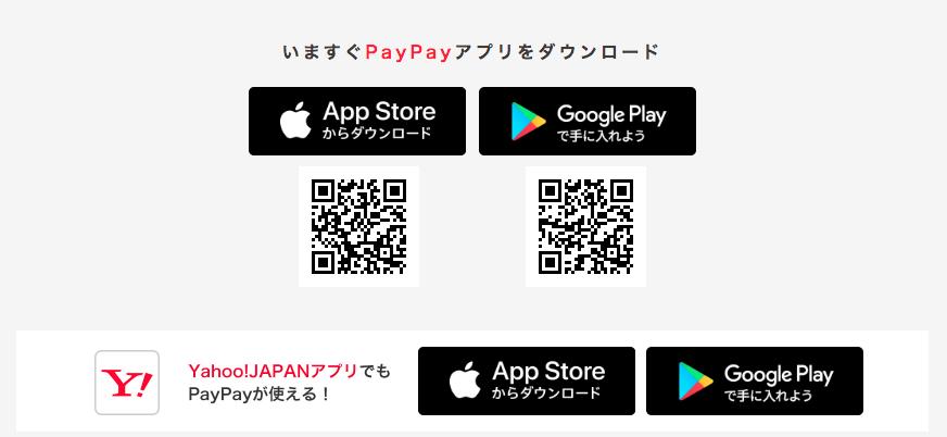 f:id:hatakazu93:20181125145229p:plain