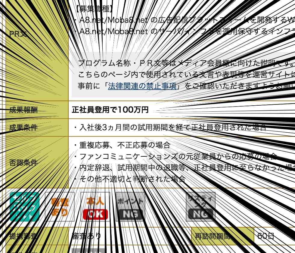 f:id:hatakazu93:20181202145659p:plain