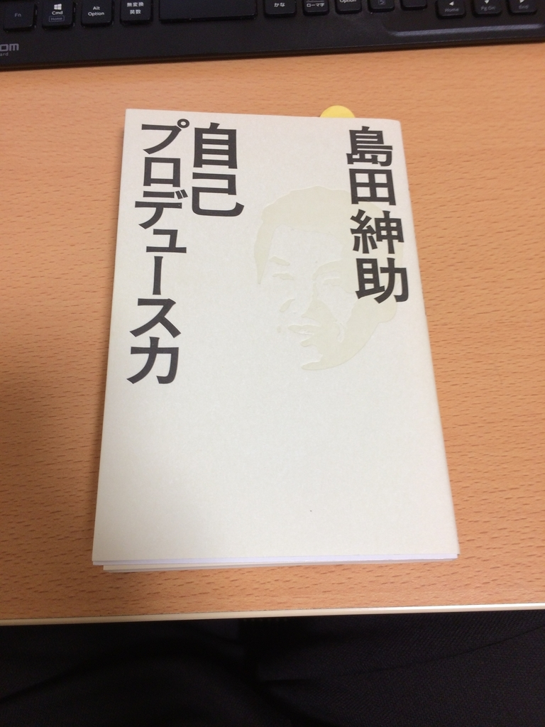 f:id:hatakazu93:20181203065707j:plain
