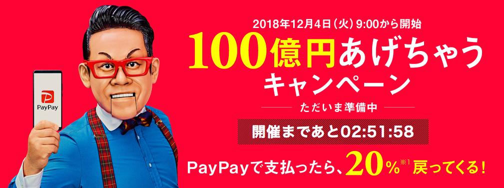 f:id:hatakazu93:20181204060929p:plain