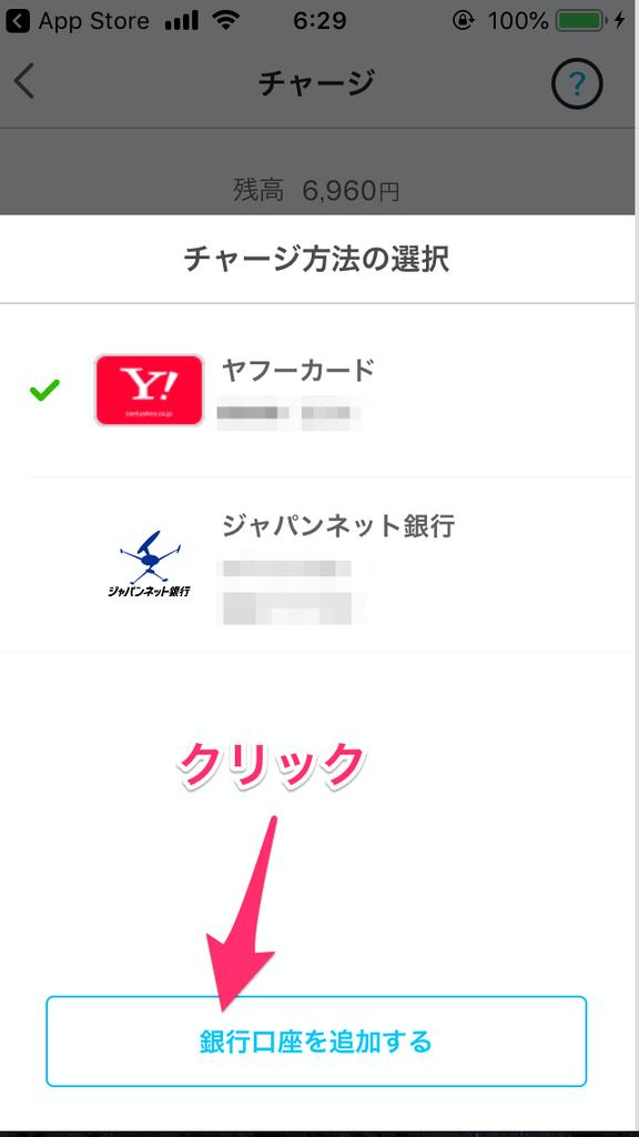 f:id:hatakazu93:20181204063454p:plain