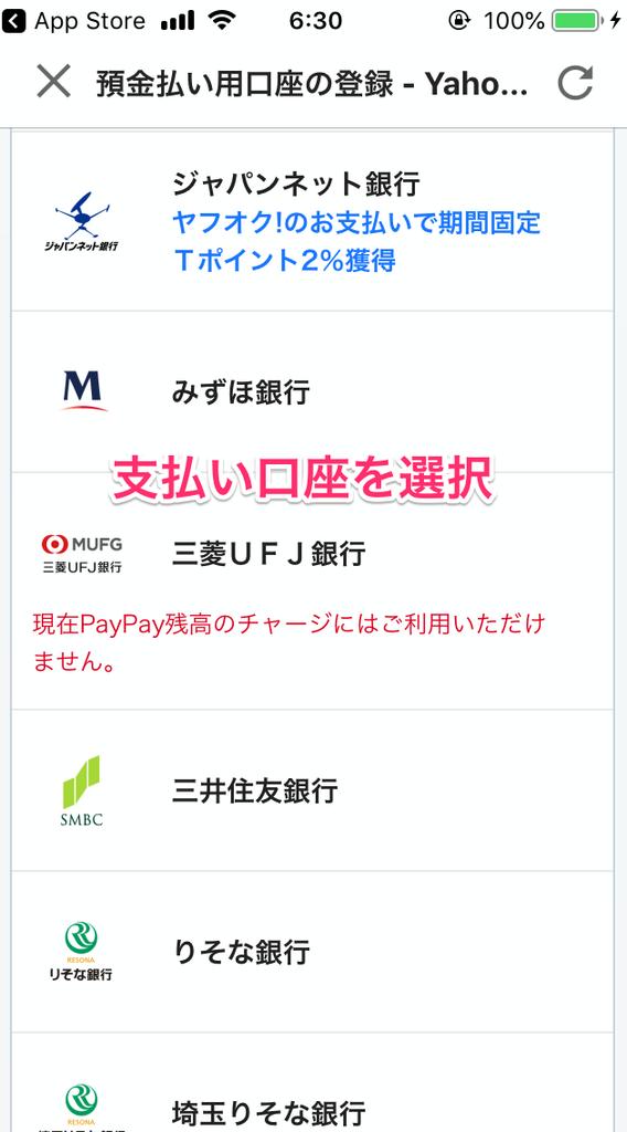f:id:hatakazu93:20181204063511p:plain
