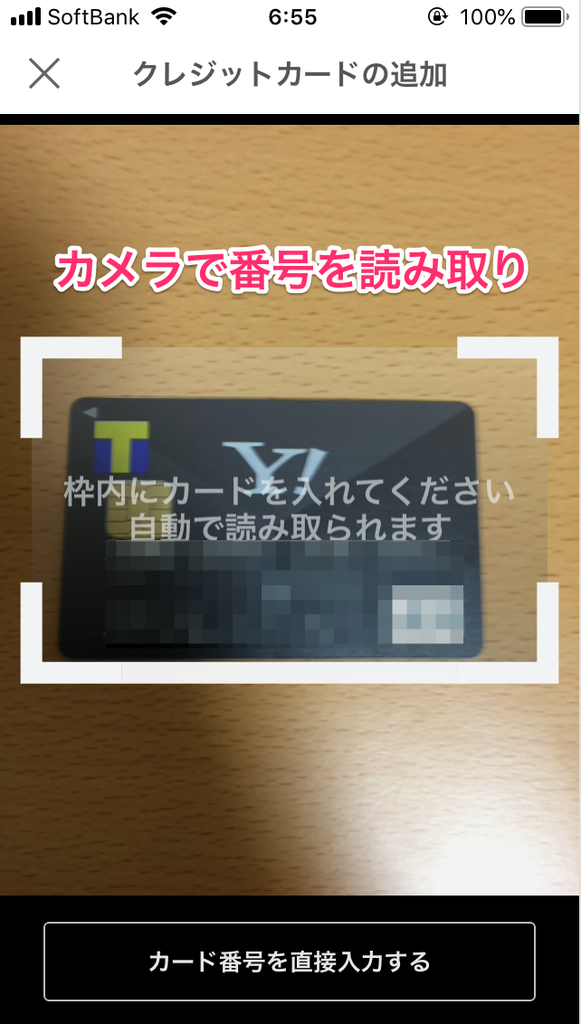 f:id:hatakazu93:20181204065916p:plain