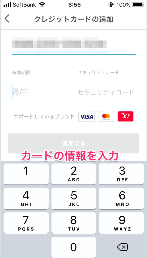 f:id:hatakazu93:20181204065937p:plain