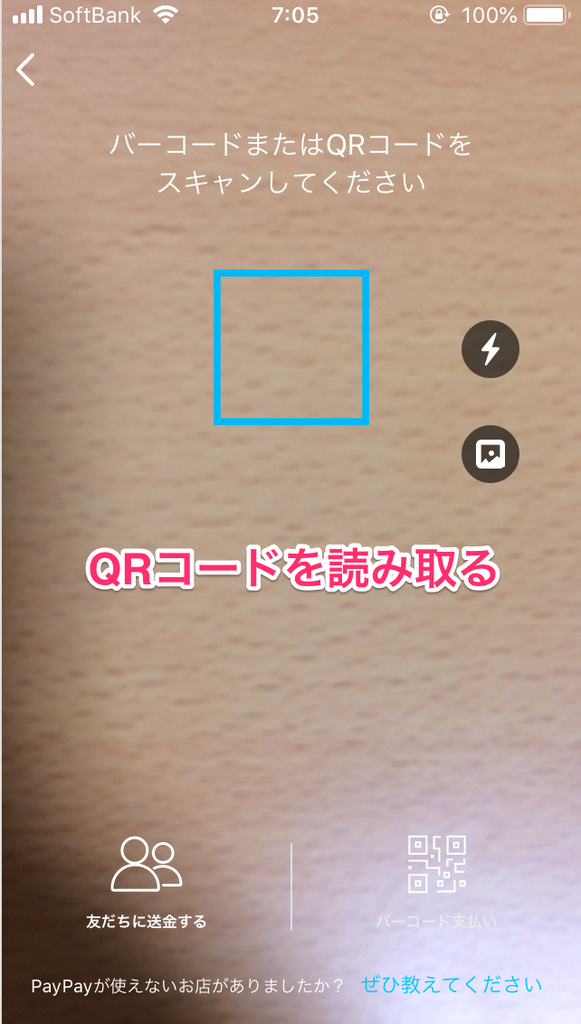 f:id:hatakazu93:20181204070912p:plain