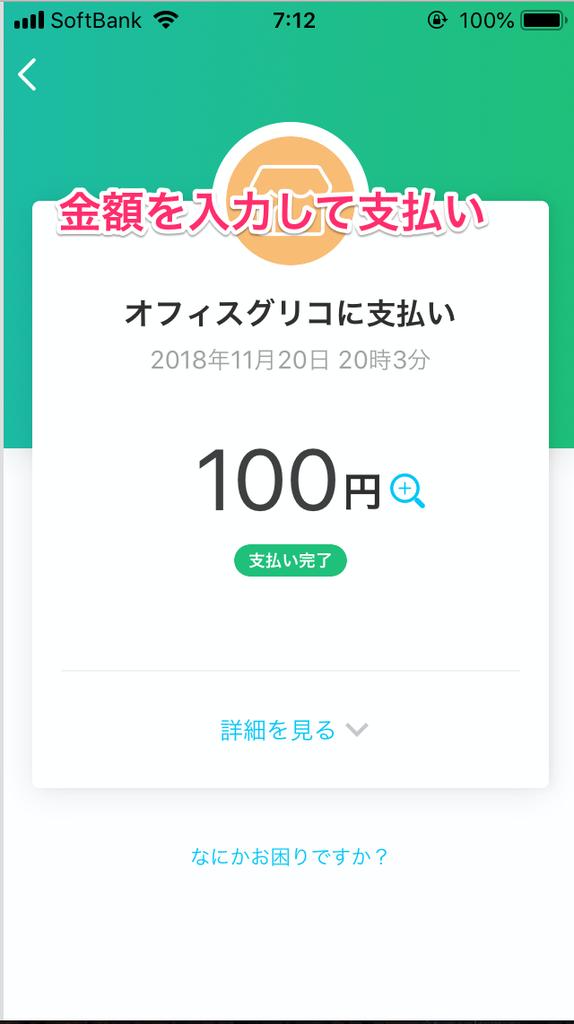 f:id:hatakazu93:20181204071348p:plain