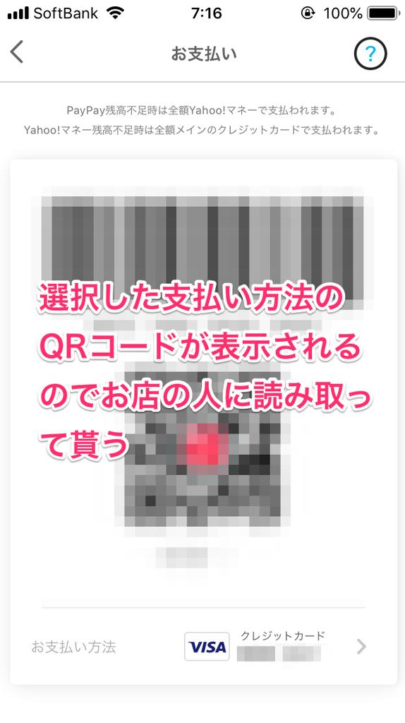 f:id:hatakazu93:20181204071936p:plain