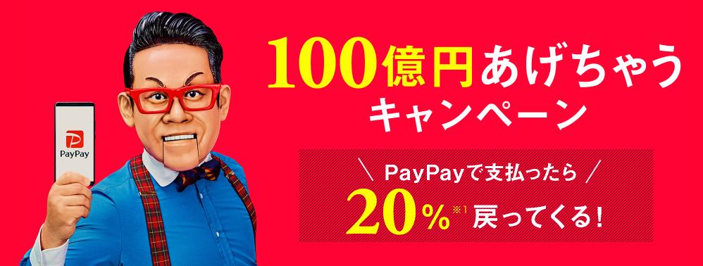 f:id:hatakazu93:20181204211927p:plain