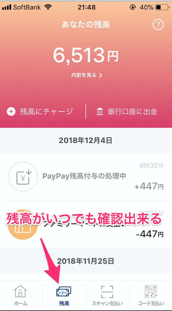 f:id:hatakazu93:20181204215038p:plain