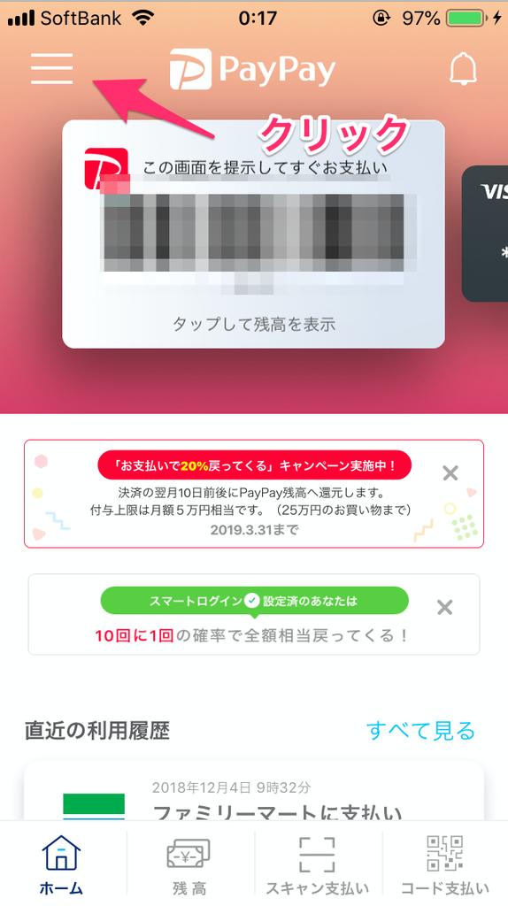 f:id:hatakazu93:20181205001821p:plain