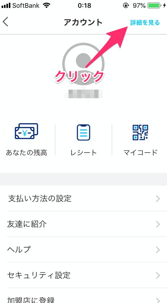 f:id:hatakazu93:20181205001953p:plain