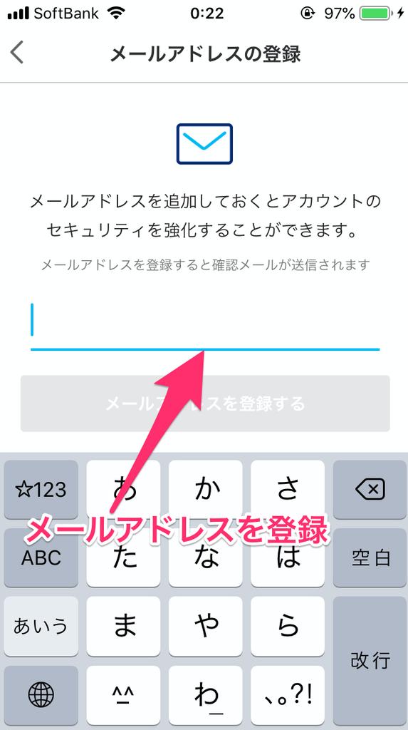 f:id:hatakazu93:20181205002341p:plain