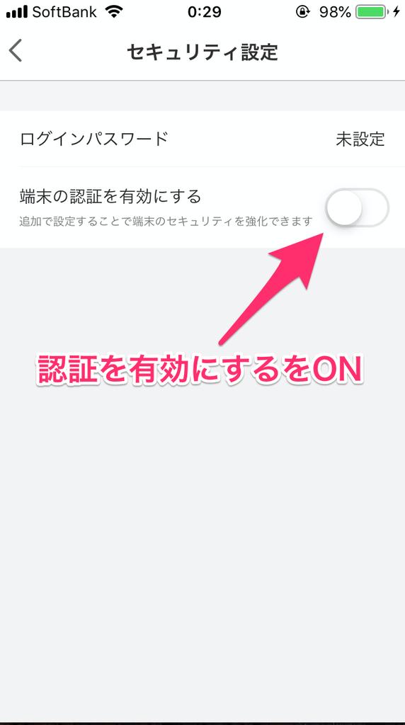 f:id:hatakazu93:20181205003020p:plain