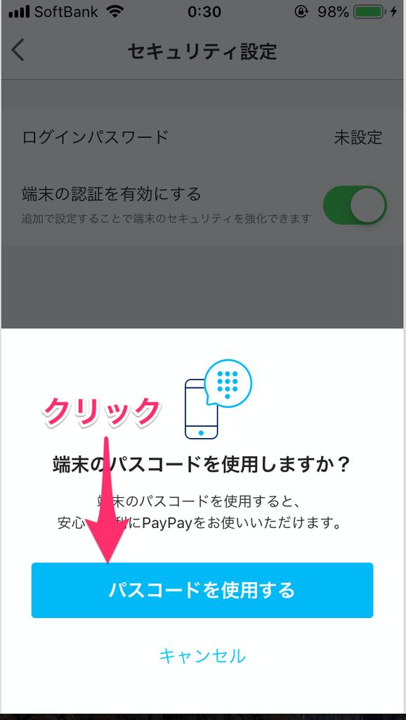 f:id:hatakazu93:20181205003141p:plain