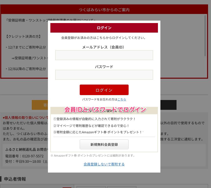 f:id:hatakazu93:20181205235207p:plain