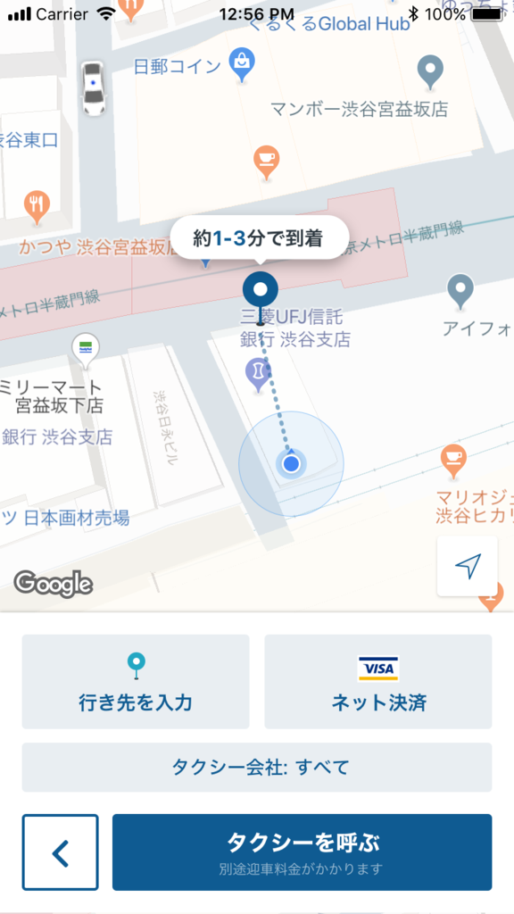 f:id:hatakazu93:20181206220434p:plain