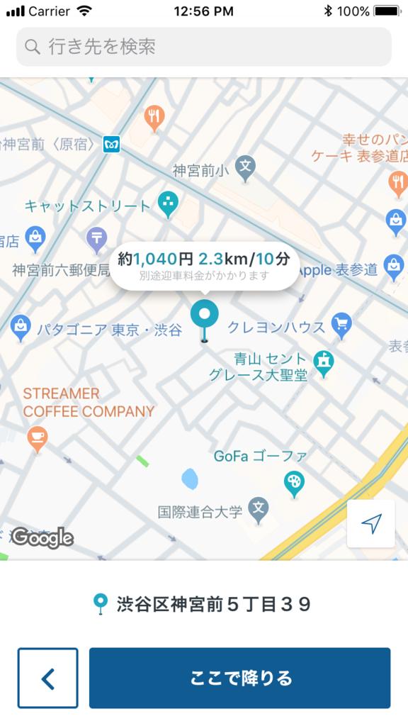 f:id:hatakazu93:20181206220607p:plain