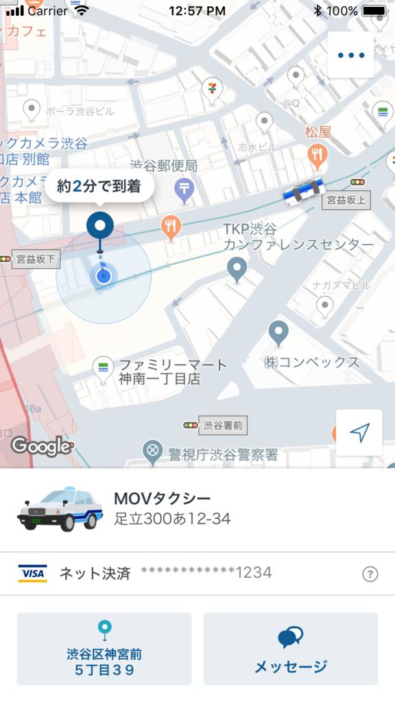 f:id:hatakazu93:20181206220647p:plain