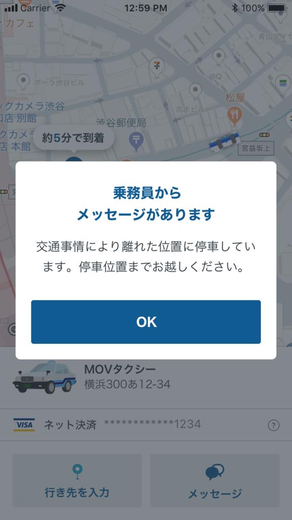f:id:hatakazu93:20181206220728p:plain