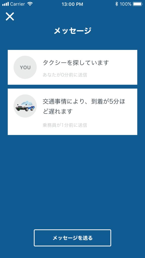 f:id:hatakazu93:20181206220823p:plain