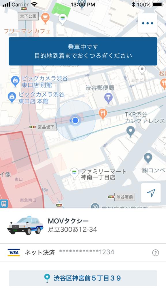 f:id:hatakazu93:20181206221040p:plain