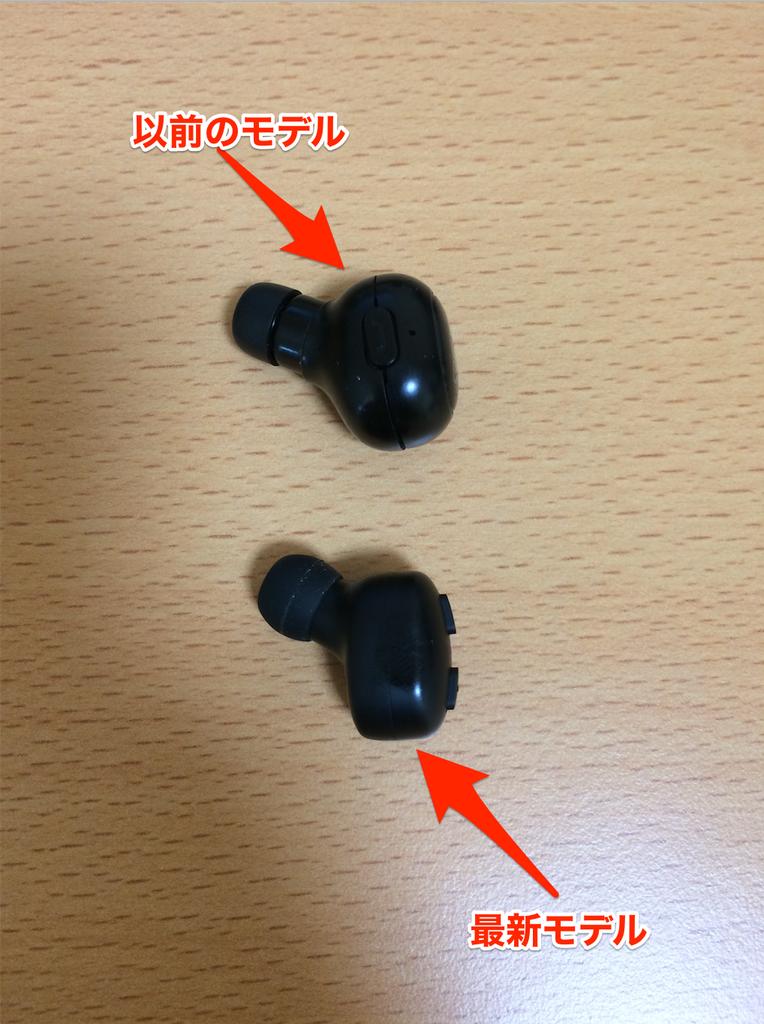 f:id:hatakazu93:20181215114248p:plain