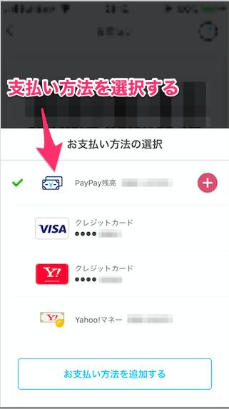 f:id:hatakazu93:20181226231710p:plain