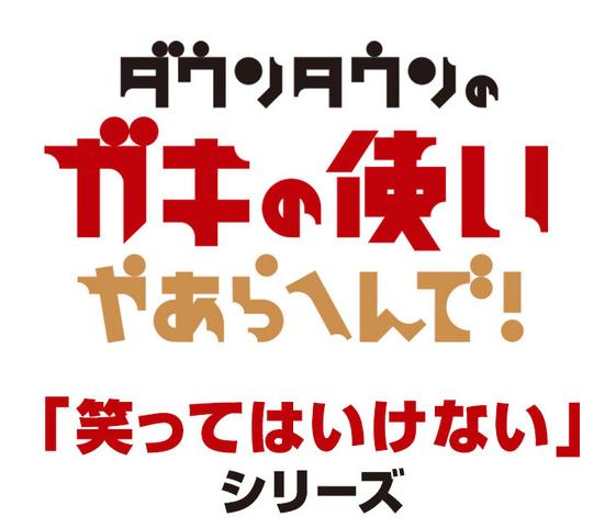 f:id:hatakazu93:20190103111551p:plain
