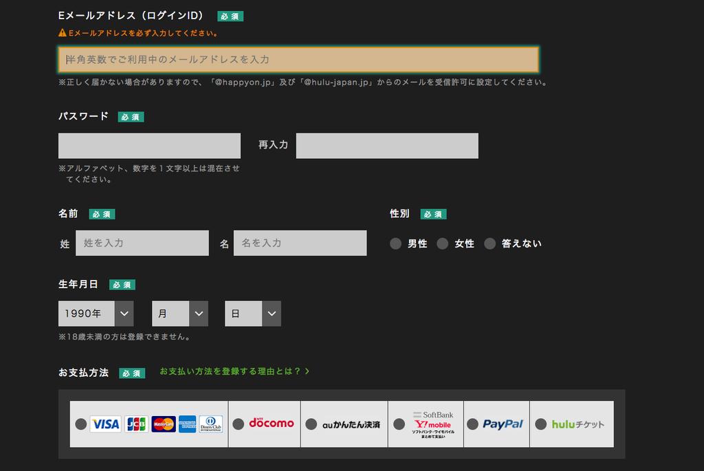 f:id:hatakazu93:20190103113651p:plain