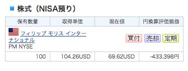 f:id:hatakazu93:20190115065700p:plain