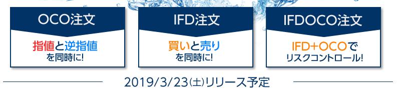f:id:hatakazu93:20190124080634p:plain