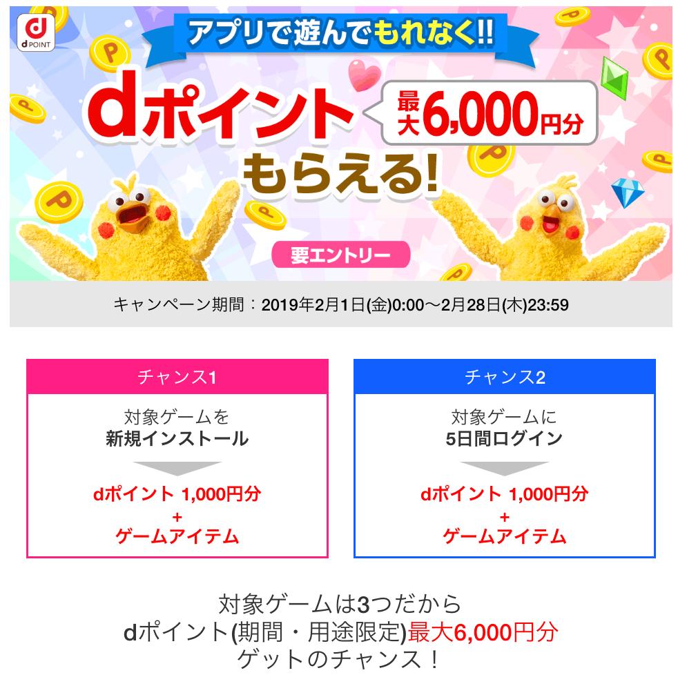 f:id:hatakazu93:20190204071142p:plain