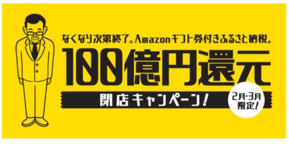 f:id:hatakazu93:20190206072327p:plain