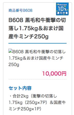 f:id:hatakazu93:20190207073603p:plain
